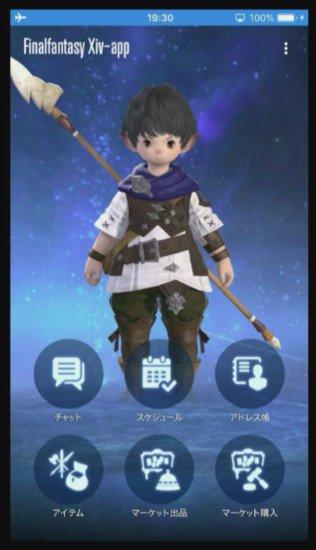 app-02-png